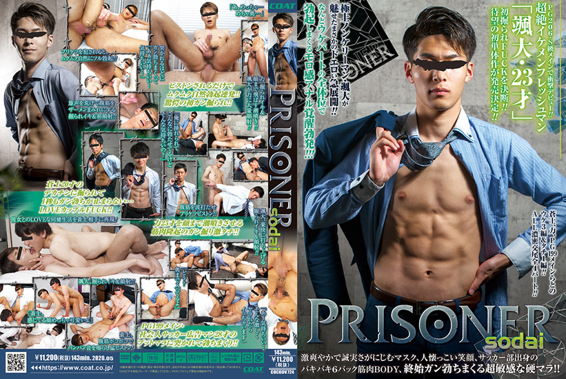 COAT – PRISONER SODAI