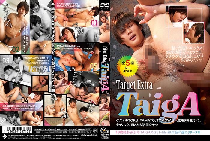 Get Film – Target Extra TAIGA